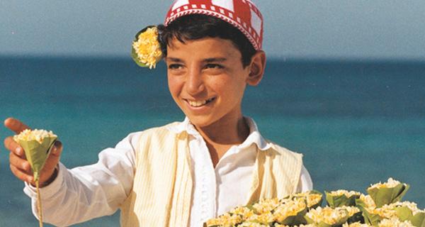 Velkommen til Tunesien